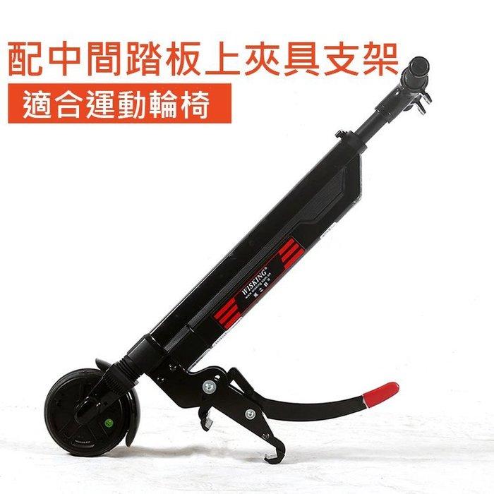 輪椅電動車頭 輪椅驅動頭