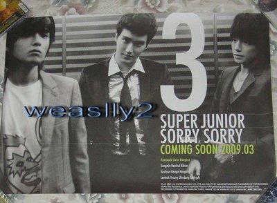 Super Junior-第三擊 SORRY, SORRY【A版限量海報~始源 (Siwon) & 東海 & 厲旭】免競標