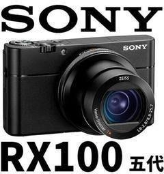 福利品 保固2020.09公司貨 SONY RX100M5 RX100V 非RX100M4 RX100M6 RX1