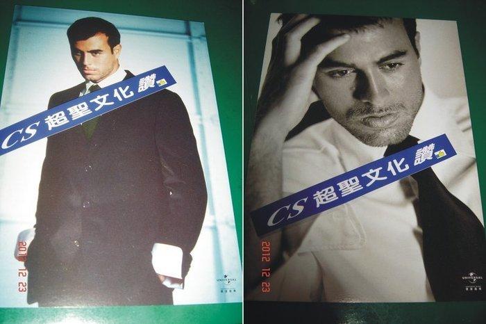 【CS超聖文化讚】安立奎 明信片6張 合售
