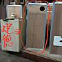 [鹿港建德鸚鵡巢箱]繁殖專用-特厚板材[36.5×36.5×90cm(直式+走道)](誤差1cm)