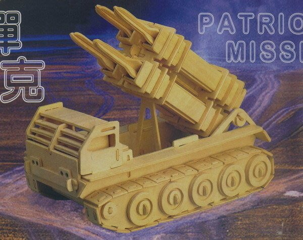 *小貝比的家*導彈坦克~手工DIY木製立體組合模型