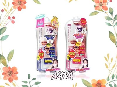 ♡NANA♡ D-UP Wonder Eyelid Tape 雙眼皮貼 165枚入 (藍色/粉色)