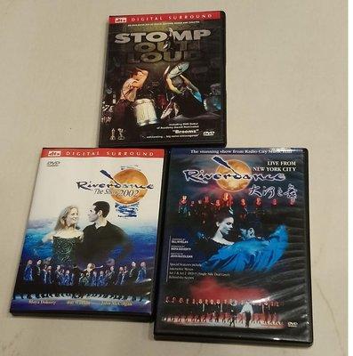 Riverdance DVD大河之舞 x2張Stomp out loud DVD 破銅爛鐵x1張