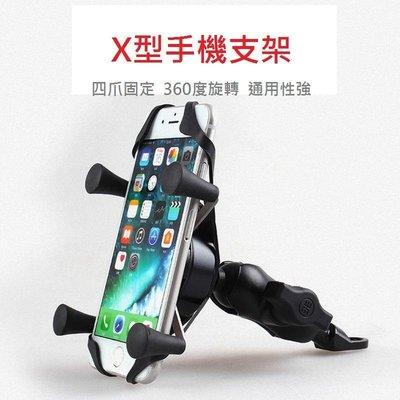 【小樺資訊】鋁合金版本 機車手機支架 ...