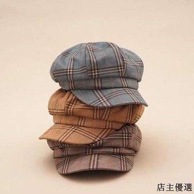 帽子女秋冬文藝格子八角帽韓版簡約百搭復古學生鴨舌帽時尚貝雷帽