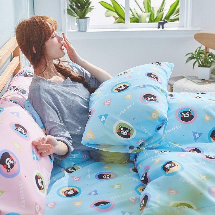 床包被套組 / 雙人【熊本熊樂園-兩色可選】含兩件枕套  高密度磨毛布  戀家小舖台灣製ABF212