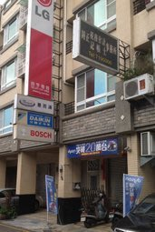 來電詢價【德國BOSCH蒸烤爐】HSG656XS1 8系列中文介面蒸烤爐
