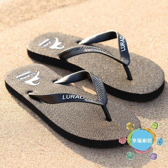 拖鞋男士防滑休閒人字拖 夏季夾腳耐磨潮流簡約黑色沙灘涼拖鞋XFJJ13880