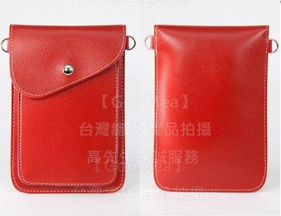 ~GooMea~3 HTC 蝴蝶 Butterfly 3 2 S雙層斜背掛脖掛頸皮套手機套