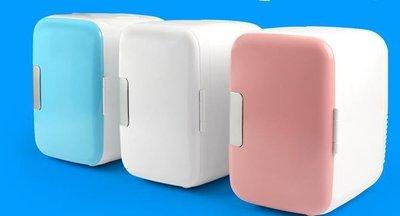 4L車載小冰箱迷你車用冷暖箱化妝品母乳胰島素冷藏箱靜音冷熱