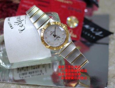 優買二手精品名牌店 OMEGA 歐米茄 星座 24mm 半金 黃K金 鑽石 珍珠母貝面盤 不鏽鋼 女 錶 手錶  原裝