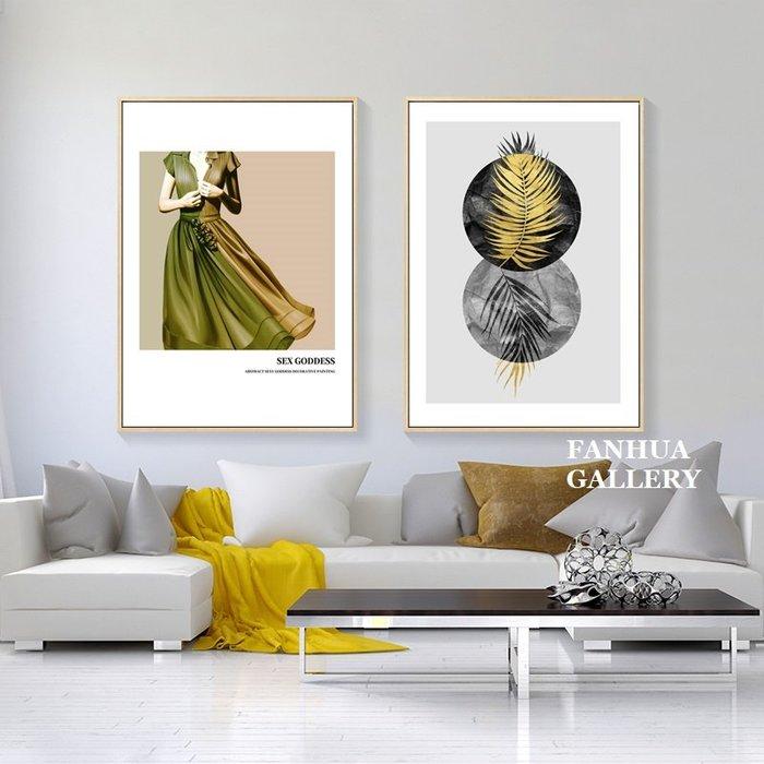 C - R - A - Z - Y - T - O - W - N 北歐時尚金色抽象人物客廳組合裝飾畫臥室床頭掛畫服裝店門市裝飾壁畫生日禮物裝飾品掛畫工作室版畫