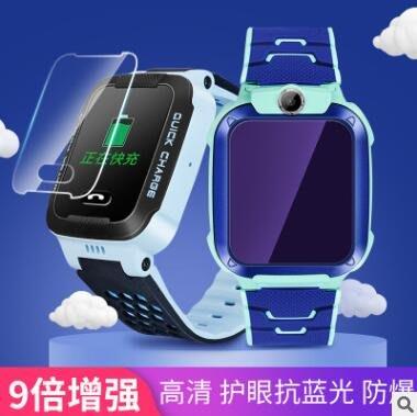 手錶貼膜小天才電話手錶Z5鋼化膜Z2/Z3保護Z6貼膜巔峰版護眼藍光Y03全屏貼