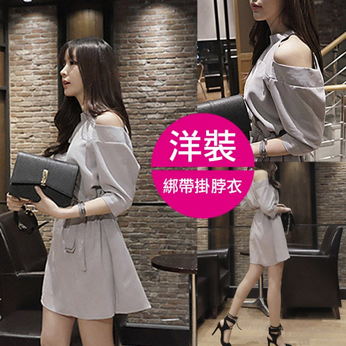 【JS 姊妹時代】【UC4906】日系掛脖露肩綁帶腰身連身衣裙洋裝