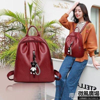 2018新款潮韓版時尚百搭女士雙肩包休閒旅行pu軟皮個性背包送掛件 免運
