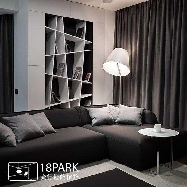 【18Park 】經典設計 Move [ 移動帽罩落地燈-黑 ]
