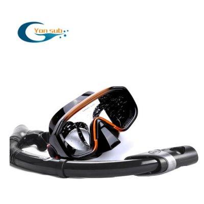 【購物百分百】YonSub成人浮潛面鏡呼吸管兩件套 防霧潛水鏡 面罩 全幹式矽膠呼吸管 潛水面鏡 遊泳浮潛組合YM280