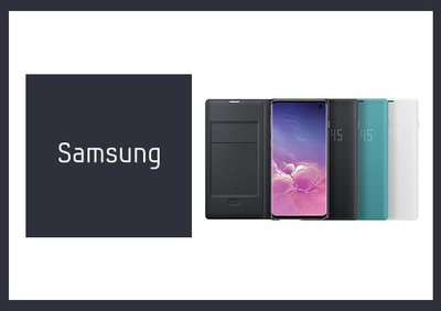 SAMSUNG Galaxy S10 LED 原廠皮革翻頁式皮套 (台灣公司貨)