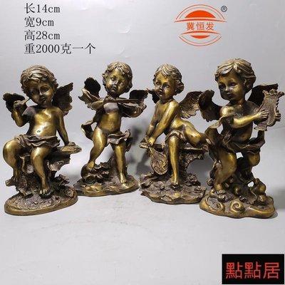 【點點居】純銅音樂人吹拉彈唱四天使銅工藝品居家客廳裝飾國外禮品桌面擺件DDJ1873