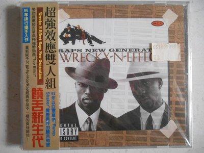 Wrecks-N-Effect - Raps New Generation 代理進口美版