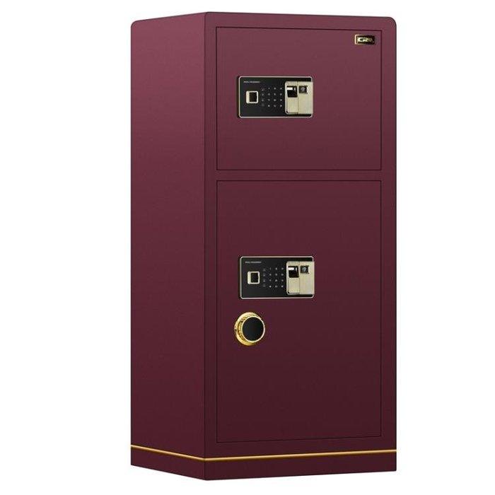 [特惠免運]保險櫃 CRN希姆勒保險柜1.2米大型雙門辦公家用全鋼120cm指紋保險箱—《MONA》