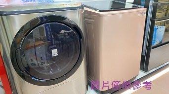 新北市-家電館~117K~ Panasonic國際 NA-120EB /  NA120EB洗衣機~贈購物金2290 新北市