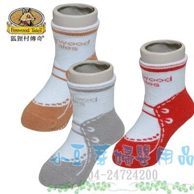 狐狸村傳奇 鞋型短筒襪/兒童襪/嬰兒襪 §小豆芽§ Foxwood Tales 鞋型短筒襪