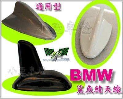 小亞車燈*通用 BMW 鯊魚鰭 天線 黑色 白色 銀色 CARBON MINI ONE MINI-COOPER