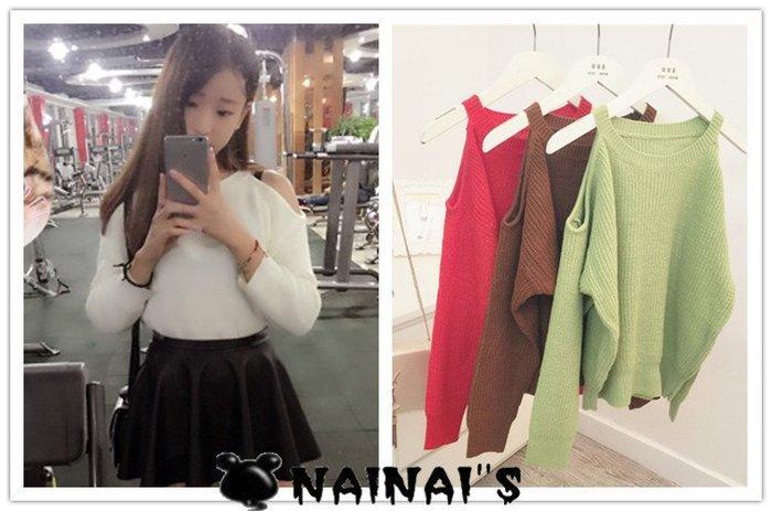 【NAINAIS】A 5694 韓版小香風 削肩露肩蝙蝠袖圓領短版針織毛衣 8色預