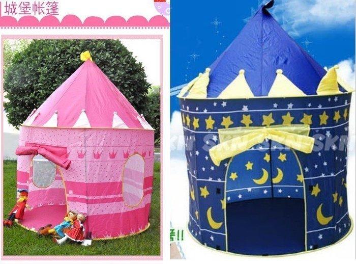 兒童遊戲屋/公主帳蓬/城堡帳蓬502050