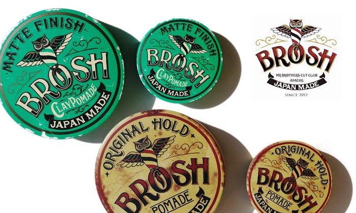 GOODFORIT / 日本BROSH Mini Original Pomade兄弟袖珍款水洗式髮油/40g