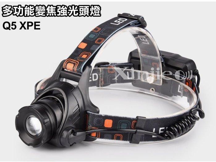 宇捷【B22】 Q5 XPE LED 強光頭燈 登山 露營 工作 頭燈 頭戴燈 伸縮變焦