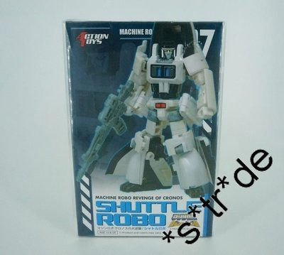 Action Toys 天威勇士 百變雄獅 Machine Robo Series 07 Shuttle Robo 全新未開封 本地工商區免費直送