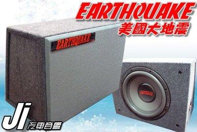 **Ji汽車音響** 美國大地震 EARTHQUAKE 12吋超重低音喇吧1000W 低音強勁