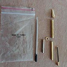 達哥機器 手工原木原子筆套件組.金色版.黑金條筆夾.1組100/10組900/圖片為筆零件組合共有9種零件組.圖片2為附木料組懶人包.圖片3為成品圖本標不附帶.