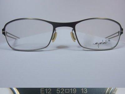 【信義計劃】全新真品 EYELET 眼鏡 E12 鏤空金屬框 無螺絲 超輕 超越 Slights Markus T