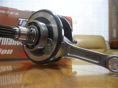 誠一機研 TTMRC 鍛造連桿強化曲軸 270條 VJR 110 MANY 魅力 光陽 kymco