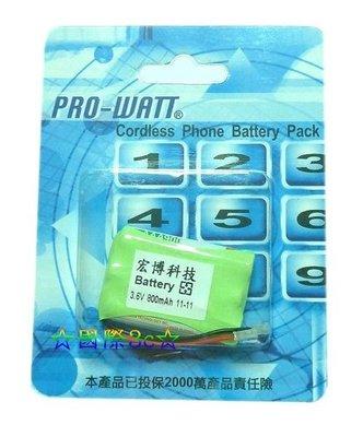 國際3C ➤ Uniden DCT 756 P14-1 家用無線電話BT-446專用副廠電池 Battery 3.6V 台中市