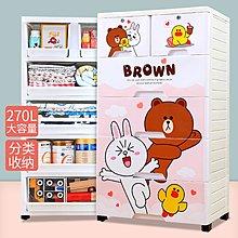 抽屜式收納櫃 寶寶衣櫃 五層收納櫃 玩具 置物櫃 兒童整理箱 多層塑料自由組合儲物櫃 3层 4层 5层 6层 7层