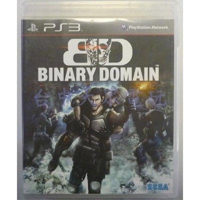 PS3 二元領域 Binary Domain (日文/英文版)**(二手片-光碟約9成8新)【台中大眾電玩】