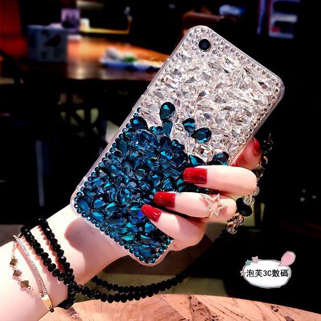 《泡芙》 三星 S9 S9PLUS 手機殼 水鑽寶石 漸變閃耀鑽石 閃閃水鑽 全包軟殼 水晶掛繩 防摔抗震 保護套 外殼