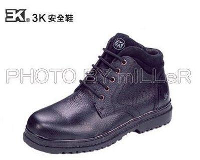 【米勒線上購物】安全鞋 3K 半統黑色 實用型安全鞋 鋼頭工作鞋 100% 台灣製 可加購鋼底