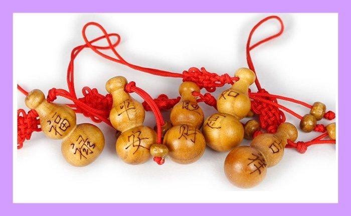 【螢螢傢飾】【五福臨門】5款一組//桃木雕刻 手機吊飾,招财辟邪吉祥物