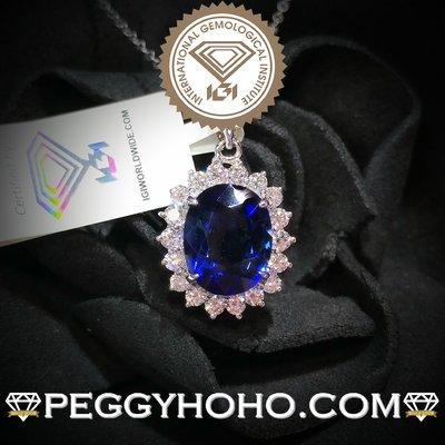 【Peggyhoho】全新18K白金3卡42份天然藍寶石配42份真鑽石吊墜 吊咀 |斯里蘭卡 錫蘭產 罕有vivid靚色| IGI證書
