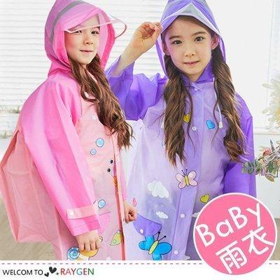 八號倉庫 卡通外太空蝴蝶兒童帶書包雨衣 收納袋【2Y043P103】
