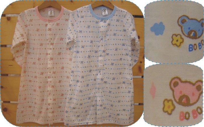台灣製造~初生純棉嬰兒長袍-2015最新款式~每件特價120元, 保母考照-在家練習-大特價-團購