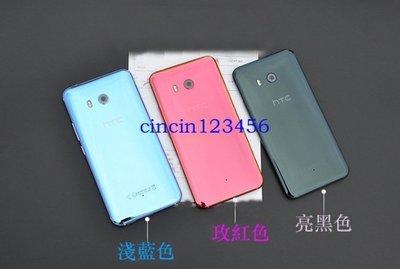 原廠盒裝 HTC U11/ U11+ Plus (送鋼化膜+保護殼) 64G/128G 5.5吋 1600萬 空機價