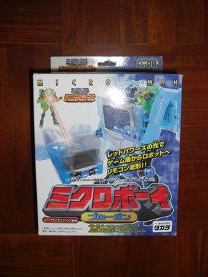 全新未開封 Microman 微星小超人 Gameboy 機械人