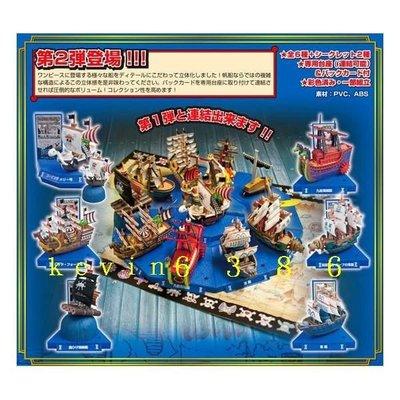 東京都-非千陽號-海賊王船集Super Ship VOL:2-單售紅色勢力號(紅髮傑克) 金色小熊 現貨